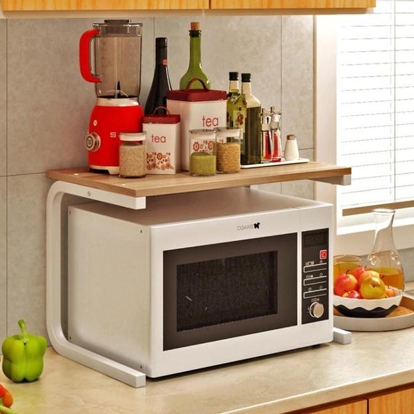 微波爐置物架2層簡約廚房收納架烤箱架雙層儲物架  萬客居