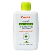 COMBI 舒敏洗髮沐浴露250ML