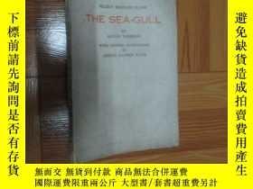 二手書博民逛書店《THE罕見SEA-GULL》(歐美名劇選 海鷗) 民國25年初