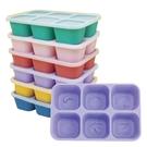 加拿大 Marcus & Marcus 造型矽膠副食品分裝保存盒 (6款可選)
