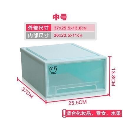 透明收納箱抽屜式塑膠小衣櫃裝內衣服儲物的整理盒箱子宿舍中號