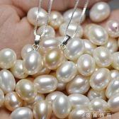 吊墜S925純銀扣真的珍珠項墜水滴形防過敏項錬送媽媽禮物 薔薇時尚
