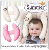 嬰兒童安全座椅護頸枕寶寶U型枕 汽車u形頭枕防偏頭枕頭    卡菲婭
