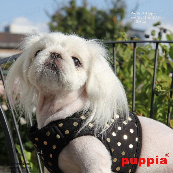 狗日子《Puppia》金點胸背B組 L號附《同款設計牽繩》完美搭配 黑金/白金/灰金 胸背帶 項圈