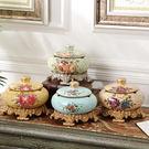 復古煙灰缸家用創意歐式帶蓋大號煙灰缸客廳裝飾時尚個性陶瓷煙缸
