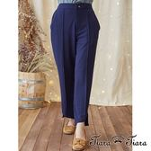 【Tiara Tiara】激安 單色直紋斜褲腳長褲(深藍/灰)