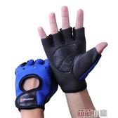 凱威健身手套男士 運動女器械訓練啞鈴防滑護手掌半指護腕夏季5 交換禮物 免運
