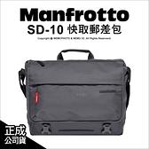 Manfrotto 曼哈頓 快取郵差包 MB MN-M-SD-10 相機包 側背包 防潑水 公司貨【6期0利率】薪創數位