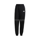 adidas 長褲 Urban Cargo Pants 黑 白 女款 工裝 側邊拉鍊 運動休閒 【ACS】 GM1446