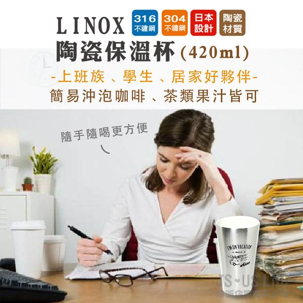 免運【用昕】LINOX陶瓷保溫杯瓶系列2款可選/保溫杯/保溫瓶/不鏽鋼/陶瓷 (1件1入)