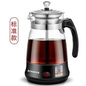 志高煮茶器黑茶普洱玻璃電熱水壺養生壺全自動保溫蒸汽電煮茶壺·皇者榮耀3C