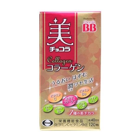 俏正美 Chocola BB Collagen 膠原錠 120錠
