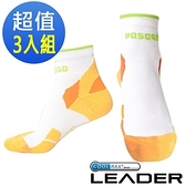 LEADER COOLMAX 透氣中筒 戶外健行 機能運動襪 3入組橙色x3