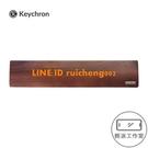 Keychron鍵盤胡桃木掌托護腕手托手腕托實木木質適用K2/K4/K6【輕派工作室】