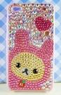 【震撼精品百貨】Rilakkuma San-X 拉拉熊懶懶熊~iPhone4手機殼-妹妹粉鑽