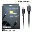 【犀牛盾】iPhone 充電線 Lightning to USB-C 編織線 傳輸線 充電設備 / 1公尺