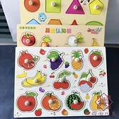 2個裝 益智玩具數字母手抓板拼板木質兒童拼圖認知學數早教【櫻田川島】
