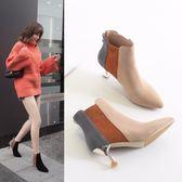 鞋子女新款女鞋韓版秋冬女靴子尖頭拼色細跟高跟鞋短靴及踝靴    韓小姐