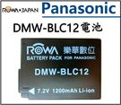 《映像數位》  Panasonic DM...