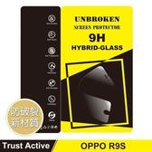 Trust Active 複合軟玻璃防摔保護貼 (OPPO R9S)