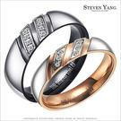 情侶對戒 西德鋼飾 鋼戒指「約定今生」單...