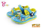 GP涼鞋 中小童 磁扣兩穿防水涼鞋 青蛙款 I6708#藍黃◆OSOME奧森童鞋