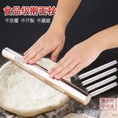 擀麵杖廚房304不銹鋼搟麵杖餃子皮烘焙工具壓麵包披薩餅 lx【新品優惠】