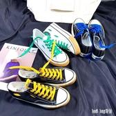 時尚帆布鞋 2019新款網紅鞋子男潮鞋低幫平板鞋韓版百搭學生男鞋 QG28238『Bad boy時尚』