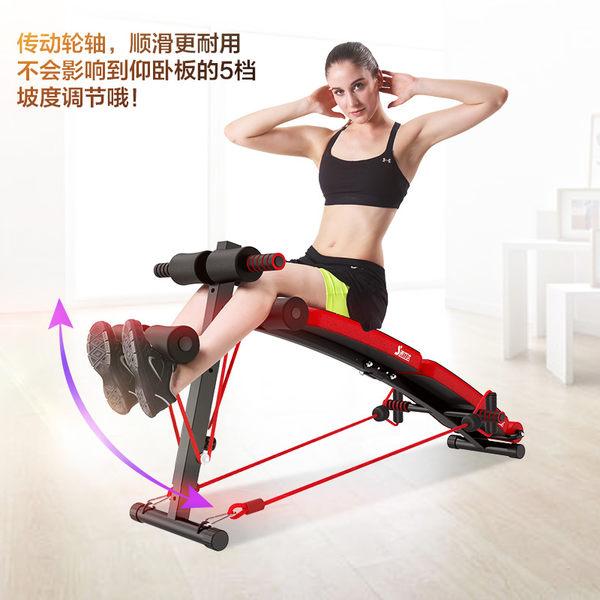 仰臥起坐健身器材