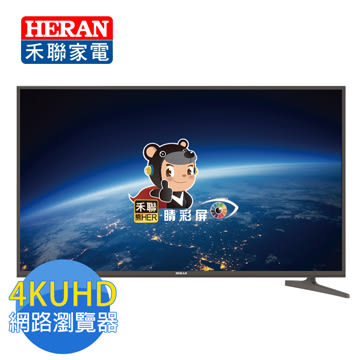 HEARN禾聯 50型 4K連網 UHD LED液晶顯示器+視訊盒HD-504K-C1