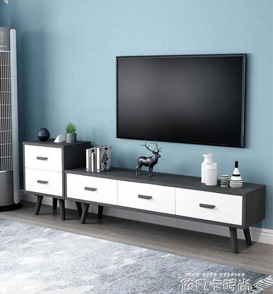 北歐電視櫃簡約現代 客廳家具茶幾電視櫃組合小戶型客廳 電視機櫃QM 依凡卡時尚