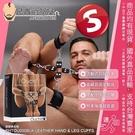 荷蘭 Shots BDSM十字形手枷腳枷四肢拘束 高級合成皮革自由束縛系統 Leather Hand & Leg Cuffs