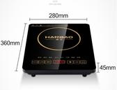 電磁爐 涵寶新款電磁爐家用節能全自動小型智慧新款火鍋炒菜一體電池爐灶 WJ【米家科技】