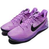 【六折特賣】Nike 籃球鞋 Kobe A.D. EP Purple Stardust XII 12 紫 黑 黑曼巴 運動鞋 男鞋 AD【PUMP306】852427-500