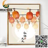 diy數字油畫新中式手繪油彩畫中國風手工填充減壓畫客廳裝飾掛畫【樂淘淘】