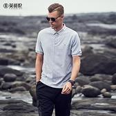 英爵倫 男裝新款條紋 簡約短袖T恤 夏季撞色半袖POLO衫 有緣生活館