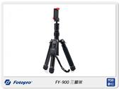 FOTOPRO FY-900 三腳架 附手機夾 藍芽遙控器(FY900,公司貨)自拍棒 桌上型 FY800升級版