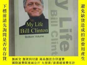 二手書博民逛書店外文書罕見My Bill Clinton Bottom Volume(大32開,共734頁,書口有汙漬)Y15