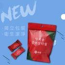【壓縮毛巾】一次性旅行毛巾 植物纖維小方巾 糖果袋攜帶式洗臉巾
