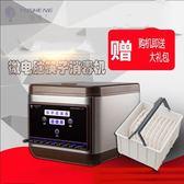 烘碗機 雨生新品全自動筷子消毒機商用餐廳非烘干微電腦智能筷子機 器盒