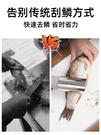 魚鱗機 木暉電動刮魚鱗器去魚鱗神器全自動殺魚工具刷打鱗機魚鱗刨刮鱗器 夢藝