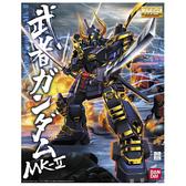 鋼彈模型 MG 1/100 MK-II 武者頑馱無摩亞屈 【鯊玩具Toy Shark】