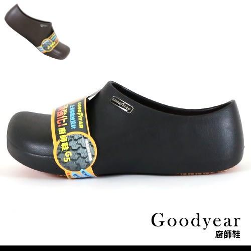 男款 GOODYEAR固特異 鞋底橡膠超強止滑片 防水防油 荷蘭鞋 廚師鞋 工作鞋 雨鞋 MIT製造 59鞋廊