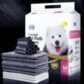 犬用尿布 寵百思 狗狗尿墊除臭加厚尿片貓尿布泰迪尿不濕吸水寵物用品