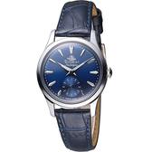 玫瑰錶 Rosemont 戀舊系列時尚腕錶 TN-009-SNS-ENV