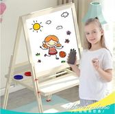 畫板雙面磁性小黑板可升降畫架支架式家用兒童塗鴉 黛尼时尚精品