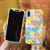 iphonex手機殼6s雙面全包
