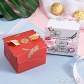 50個喜糖盒子禮品盒子精美韓版簡約創意結婚浪漫正方形禮盒包裝盒  聖誕節快樂購