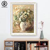 壁畫 裝飾畫客廳臥室掛畫餐廳歐式現代簡約壁畫玄關油畫墻畫沙發背景墻【99元專區限時開放】TW