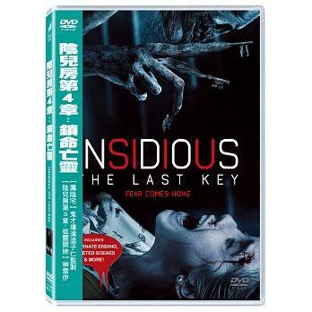 陰兒房第4章 鎖命亡靈 DVD Insidious The Last Key 免運 (購潮8)